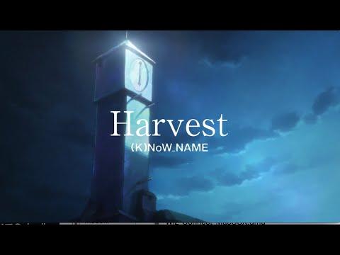 『灰と幻想のグリムガル』エンディングテーマ「Harvest」(K)NoW_NAME《アニメMV 2Chorus Ver.》