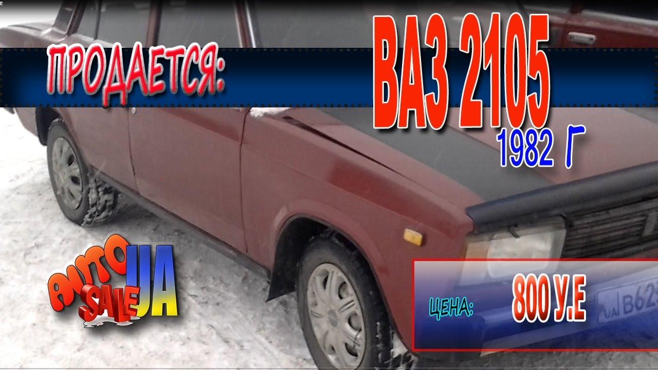 Купить ВАЗ Лада 2114 2006 г. с пробегом бу в Саратове. Автосалон .