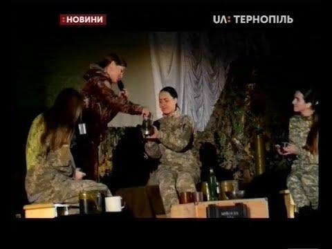UA: Тернопіль: 17.10.2019. Новини. 17:00