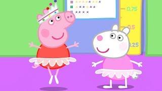 Peppa Wutz | Ballett mit Peppa | Peppa Pig Deutsch Neue Folgen | Cartoons für Kinder