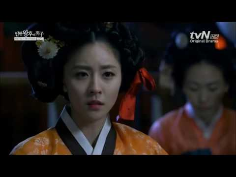 Tập 1 – Queen Inhyun's Man