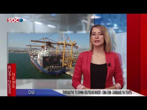BUSINESS NEWS: ΟΛΘ, MOTOR OIL, MERMEREN, ΔΕΗ