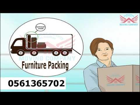 Furniture Packing