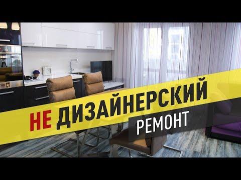 👨🏽🎨 💥 Ремонт квартиры студии по адресу Псковская 4   Тверь   Крепость