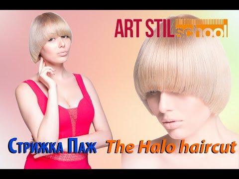 Волосы секутся? Как восстановить сухие и секущиеся кончики волос. Как ухаживать за ломкими волосами