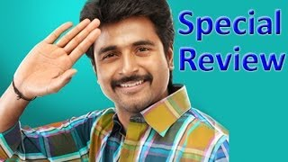 Sivakarthikeyan Special Review by Flm Corner | Celebrity of the Week Program | Interview | Updates