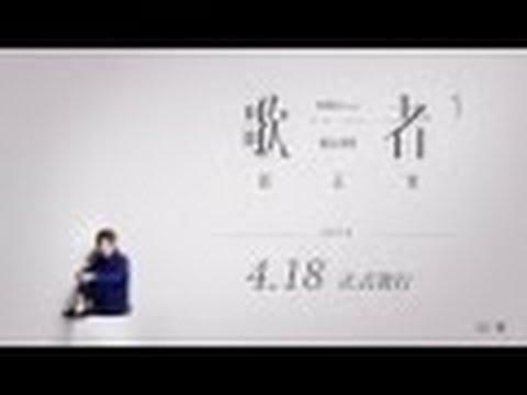 :м: 2013 邰正宵 全新概念專輯【歌者1】亦帆與你一起發片倒數2天