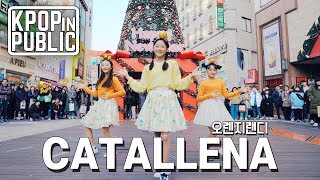 [KPop in Public] 'ORANGE CARAMEL(오렌지캬라멜) - CATALLENA(까탈레나)' …