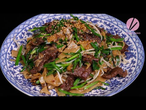 Beef Chow Fun | Asian at Home