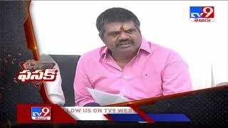 YCP Vs TDP : భూముల స్వాధీనంపై రాజకీయ మంటలు : Visakhapatnam - TV9
