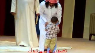 طارق العلي بخيت وبخيته في ابها - طلوع الطفل على المسرح