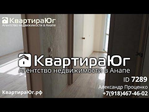 Однокомнатная квартира в ЖК Горгиппия в Анапе с ремонтом и видом на море за 2,4 млн руб