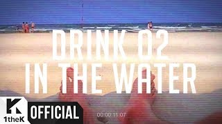 Drug Restaurant -  Drink O2 in the water