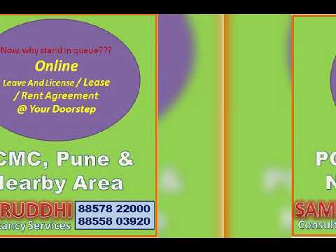 Online Leave And License Lease Rent Agreement Pimpri