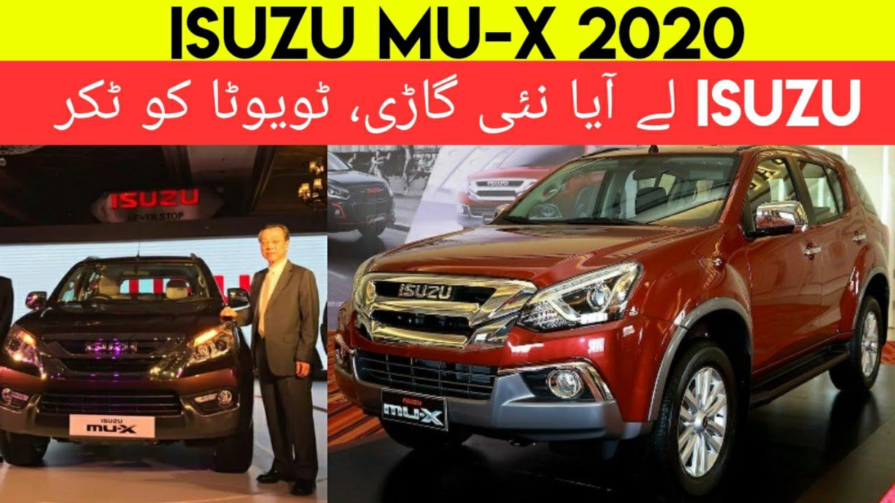 ISUZU MU-X 4WD 2020 | Coming To Pakistan | New Powerful SUV | CarsMaster