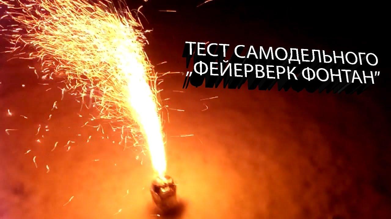 Как сделать фейерверк на айфоне фото 291