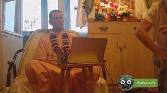 Шримад Бхагаватам 1.3.4 - Шри Джишну прабху