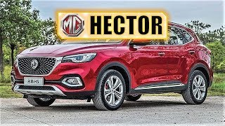 MG HECTOR - PRICING, FEATURES , LAUNCH DATE AND ALL DETAILS