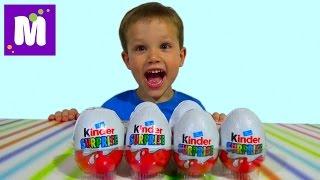 Киндер Сюрприз яйца распаковка игрушек Kinder Surprise eggs with toys unboxing
