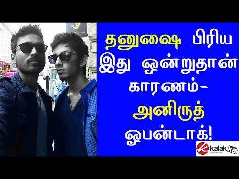 anirudh and dhanush relationship questions