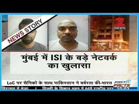 U.P. ATS along with Mumbai police arrests ISI hawala agent Altaf from Mumbai