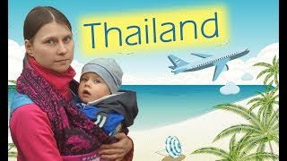 видео Морозный Тайланд