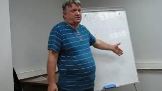 Как не платить кредиты и ЖКХ (Рыжов В.С.) - Москва 18.08.2016 - Часть 2