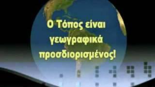 Η ΑΝΑΣΤΑΣΗ ΤΟΥ ΧΡΙΣΤΟΥ ΩΣ ΓΕΓΟΝΟΣ ΣΤΟ ΧΩΡΟΧΡΟΝΟ