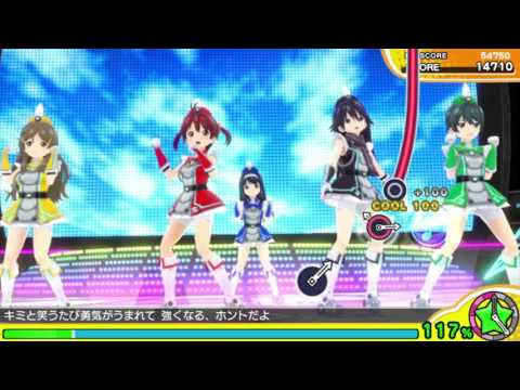 Vividred Operation - Vivid Shining Sky (MIRACLE GIRLS FESTIVAL - Short Vers.) [EXTREME / MIRACLE]