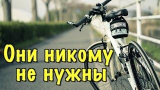 видео Где и как заказать велосипед из Китая с бесплатной доставкой?