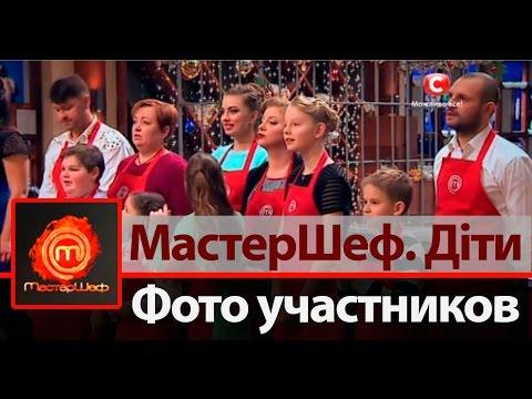 Участник Мастер Шеф 3 Сергей Чибарь умер от инсульта