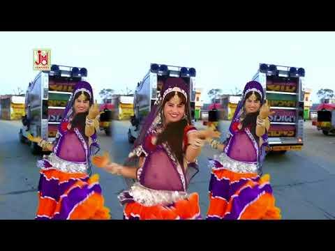 Rajsthani Dj Song 2017 !! नानो सो टाबरियो म्हारी आंगली पकड़ा दी !! Blockbaster Dj Marwari Song