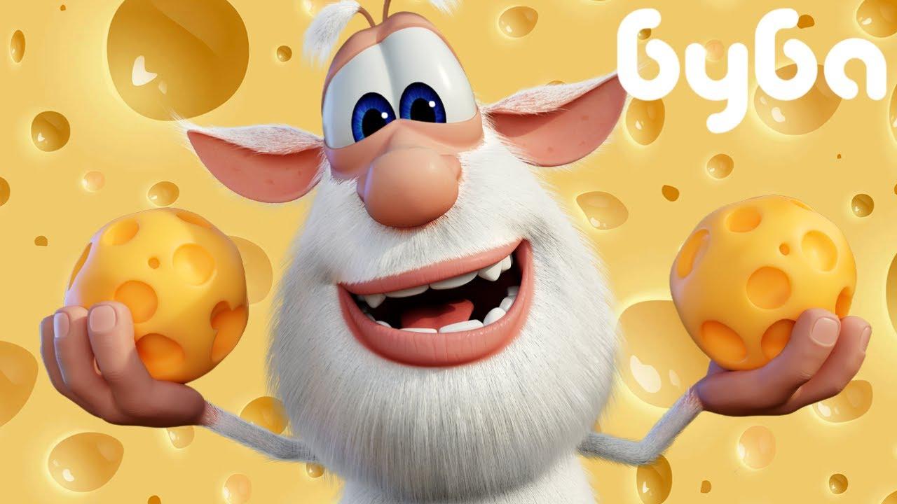 Буба | Любитель сыра | Смешной Мультфильм 2021  👍  Kedoo мультики для детей