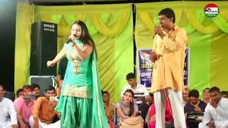Download lagu तेरा निम्बु निचोड दुंगी | RC Upadhay | Mukesh Fouji Rammehar | Latest Comedy | Kaloth | Shivam Music