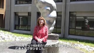 Video Letter from Alumni Vol.9 (Australia)