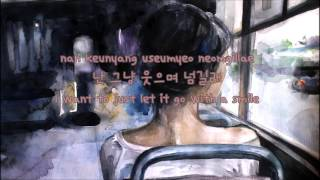 Video 웃으며 넘길래  (Letting Go With A Smile)- J Rabbit (Eng sub|Han|Rom) download MP3, 3GP, MP4, WEBM, AVI, FLV Februari 2018