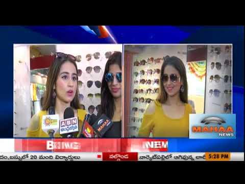 తళుక్కుమన్న తార | Actress Simrath Launches  KSR Eye Care Center In Hyderabad | Mahaa News
