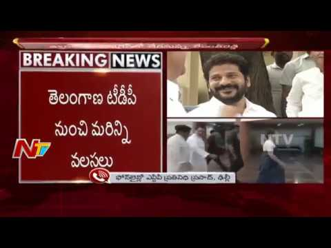 Revanth Reddy to Join Congress Soon || High Command Focus to Strengthen Party in Telangana || NTV
