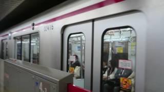 東京メトロ丸ノ内線02-116Fの池袋行きと02-123Fの荻窪行きの四谷三丁目発着