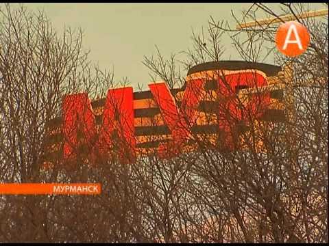 Новая надпись «Мурманск – город-герой» должна порадовать северян уже 23 февраля
