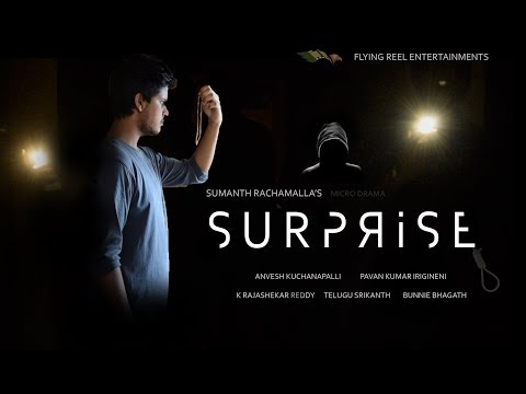 Surprise (Trailer) || short film by ...