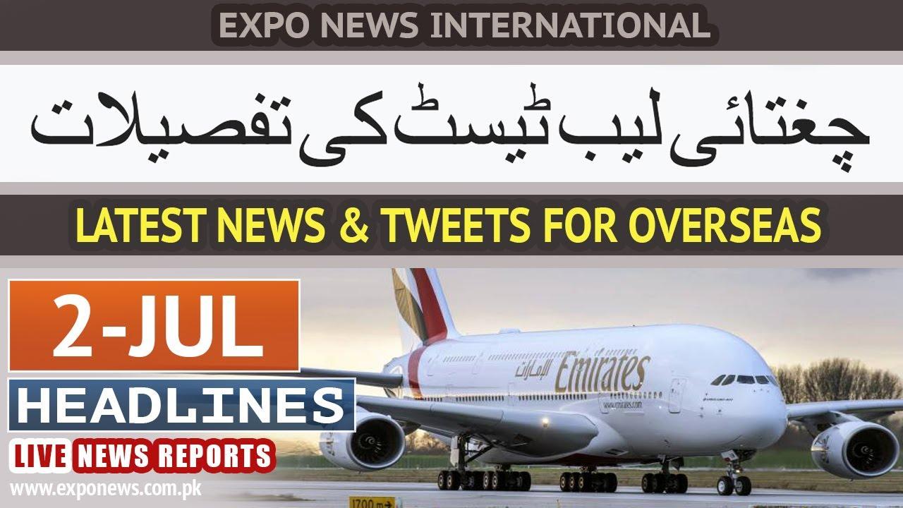 CHUGHTAI LAB TEST for EMIRATES AIR LINE PASSENGERS DUBAI AIRPORTS ETIHAD AIRWAYS FLYDUBAI AIR ARABIA