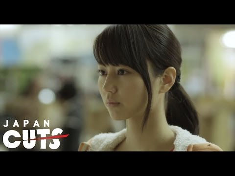 """My Little Sweet Pea"" trailer (English subtitles) JAPAN CUTS 2014"