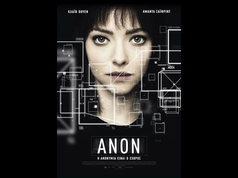 Anon: una distopía protagonizada por Clive Owen