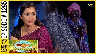 Kalyanaparisu Tamil Serial - கல்யாணபரிசு   Episode 1285   17 May 2018   Sun TV Serials   Vision Time
