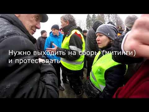 ЕГОРЬЕВСК | МИТИНГ ПРОТИВ МУСОРОПЕРЕРАБАТЫВАЮЩЕГО ЗАВОДА | 14.04.19