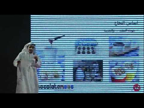 Give Kuwait 2012 - Chocolateness