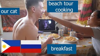 Morning routine of Russian and Filipino couple + Simple beach house in the Philippines.