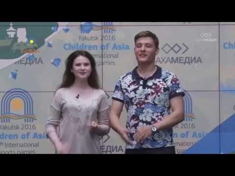 """Дневники VI МСИ """"Дети Азии"""". Выпуск 1"""