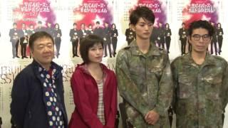 山本涼介、南沢奈央らが出演するKOKAMI@network 舞台「サバイバーズ・...